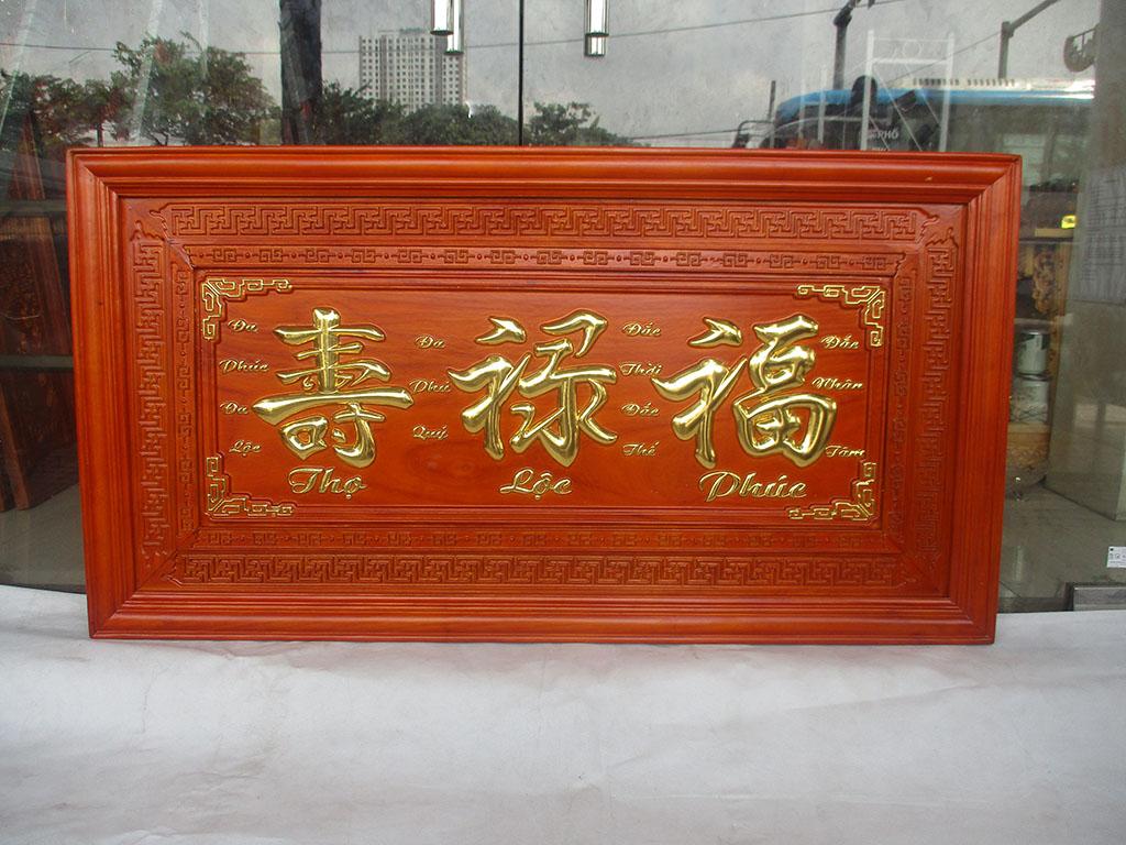 Bức tranh chữ Phúc Lộc Thọ bằng gỗ hương 1m27 tuyệt đẹp - TGPX2301