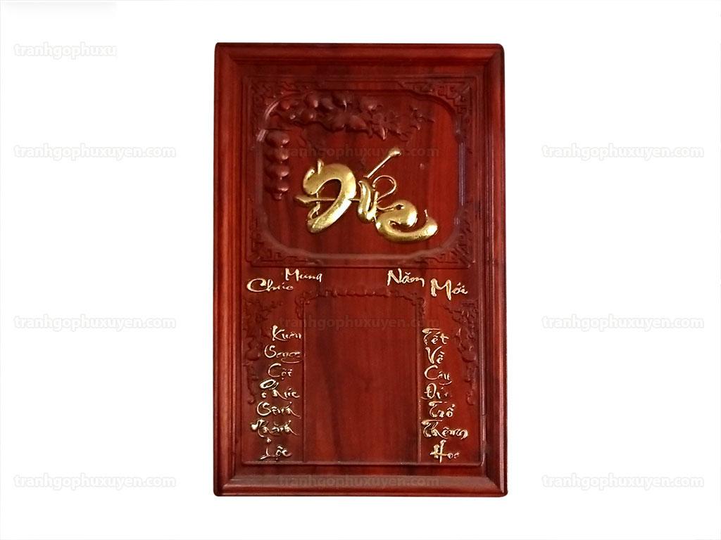 Đốc lịch gỗ hương chữ Đức thư pháp 67cm - TGPX2234