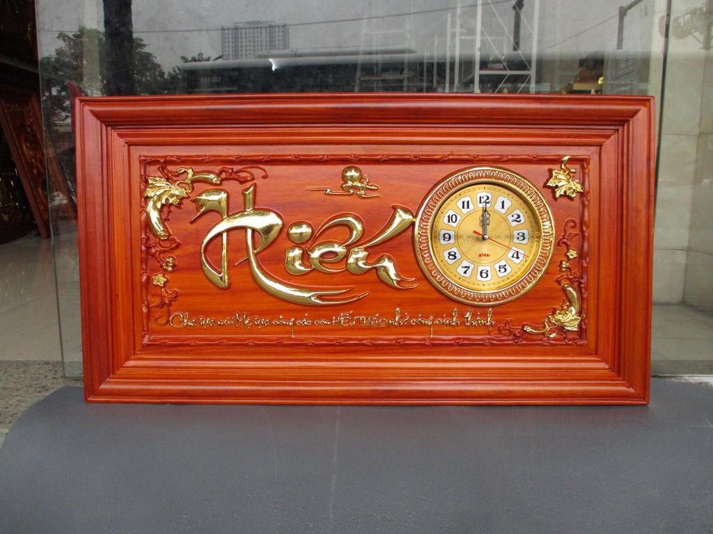 Đồng hồ chữ Hiếu thư pháp bằng gỗ hương thếp vàng 88cm x 48cm - TGPX2299
