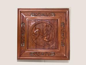 Chữ Đức bằng gỗ hương kích thước 55cm - TGPX2303PU