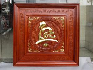 Tranh chữ Lộc thư pháp gỗ hương 81cm x 81cm thếp vàng - TGPX2288