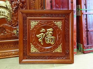 Tranh chữ Phúc tiếng Hán bằng gỗ hương vuông 55cm - TGPX2219