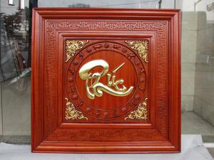 Tranh chữ Phúc thư pháp gỗ hương 81cm x 81cm thếp vàng - TGPX2287