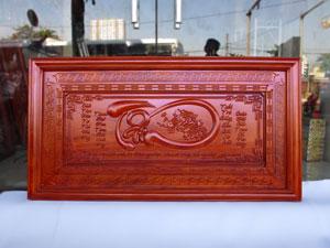 Tranh gỗ hương Chữ Tâm thư pháp kích thước 127cm x 67cm - TGPX2136PU