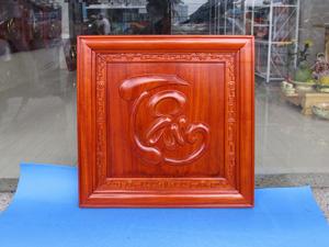 Tranh chữ Tâm thư pháp tiếng việt bằng gỗ hương 55cm x 55cm - TGPX2274PU