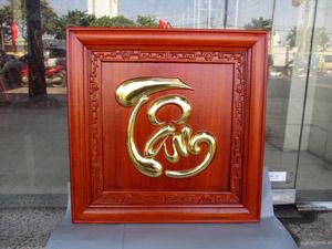 Tranh chữ Tâm thư pháp tiếng việt bằng gỗ hương dát vàng 55cm x 55cm - TGPX2274