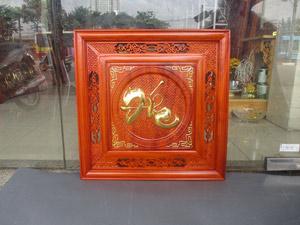 Tranh gỗ chữ Đức thếp vàng nền gấm kích thước 55cm x 55cm - TGPX2303