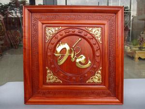 Tranh gỗ Chữ Đức thư pháp nền 12 con giáp thếp vàng 61cm x 61cm - TGPX2263-1
