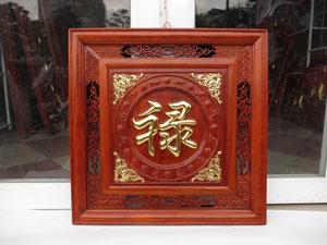 Tranh gỗ chữ Lộc Hán thếp vàng kích thước vuông 55cm - TGPX2247