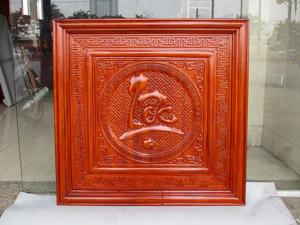 Tranh chữ Lộc thư pháp gỗ hương 81cm x 81cm sơn pu - TGPX2288PU
