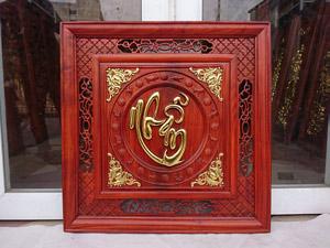 Tranh gỗ chữ Nhẫn thư pháp dát vàng vuông 61cm x 61cm - TGPX2197
