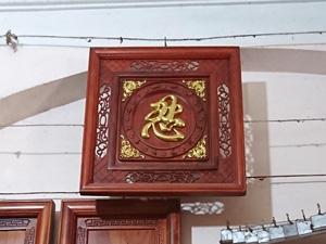 Tranh gỗ Chữ Nhẫn tiếng Hán dát vàng 55cm x 55cm - TGPX2188