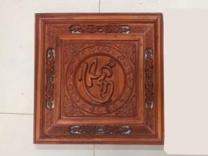 Tranh gỗ chữ Nhẫn việt 55cm x 55cm - TGPX2304PU