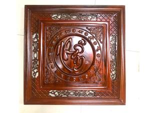 Tranh gỗ chữ Nhẫn thư pháp tiếng Việt 61cm x 61cm - TGPX2197PU