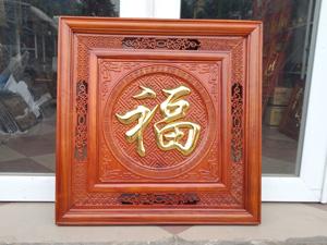 Tranh Gỗ Chữ Phúc Dát Vàng 61cm x 61cm - TGPX2157