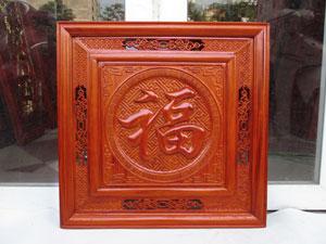 Tranh gỗ chữ Phúc tiếng Hán vuông 61cm x 61cm pu - TGPX2256PU