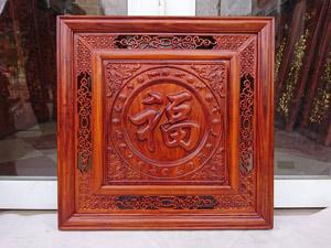 Tranh gỗ chữ Phúc tiếng Hán 55cm x 55cm pu - TGPX2200PU