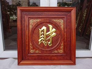 Tranh gỗ Chữ Tài tiếng hán nền gấm dát vàng 61cm x 61cm - TGPX2205