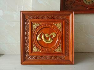Tranh gỗ chữ Tâm tiếng hán viền mành dát vàng 55cm - TGPX2272