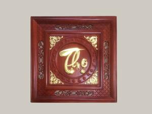Tranh gỗ chữ Thọ thư pháp 61cm x 61cm - tgpx2189