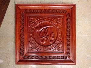 Tranh gỗ Chữ Thọ tiếng Việt 61cm x 61cm - TGPX2230