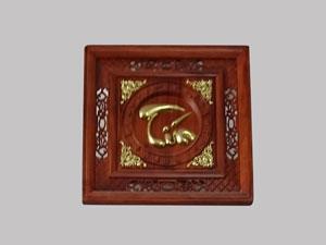 Tranh gỗ Chữ Tín thư pháp thếp vàng 55cm x 55cm - TGPX2232