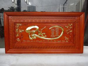 Tranh gỗ hương chữ Phúc loại đẹp kích thước 1m27 x 67cm - TGPX2314