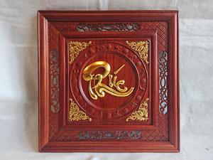 Tranh gỗ hương Chữ Phúc thư pháp thếp vàng 61cm x 61cm - TGPX2226
