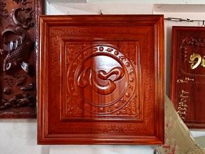 Tranh gỗ hương chữ Tâm tiếng Hán vuông 81cm - TGPX2236PU
