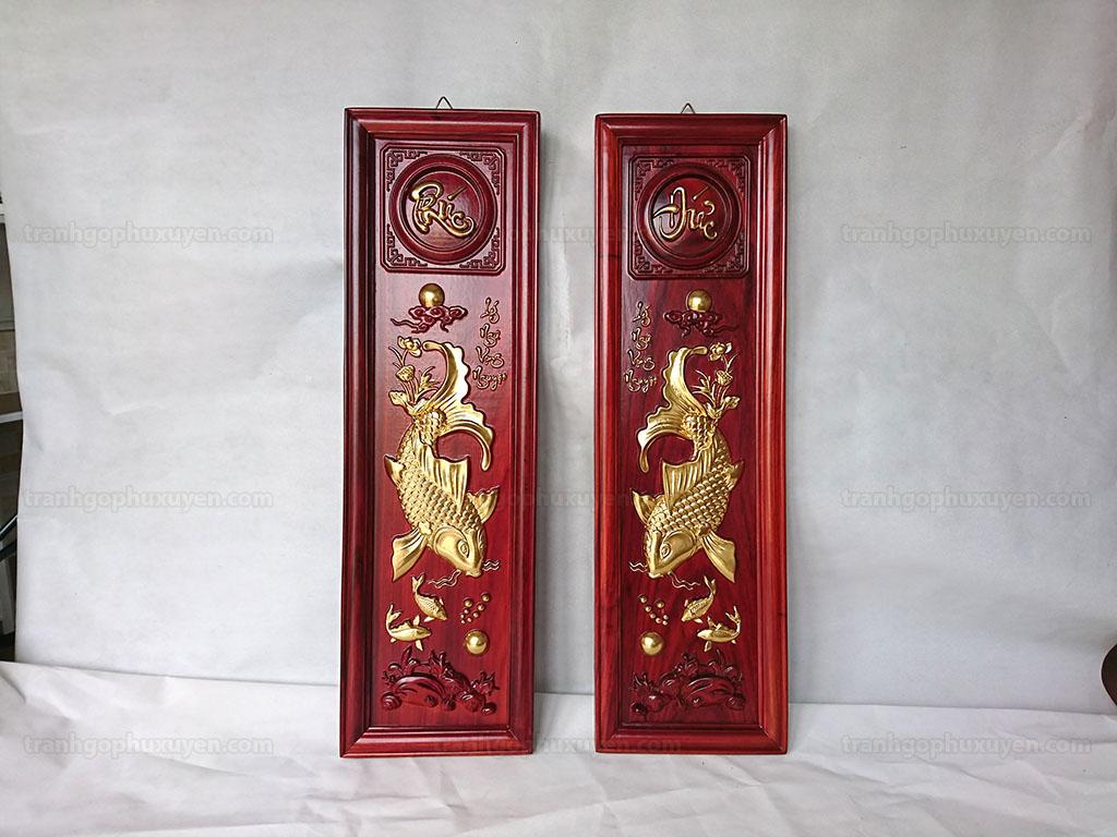 Tranh Cá Chép Lý Ngư Vọng Nguyệt Gỗ Hương Dát Vàng 1m - TGPX2044
