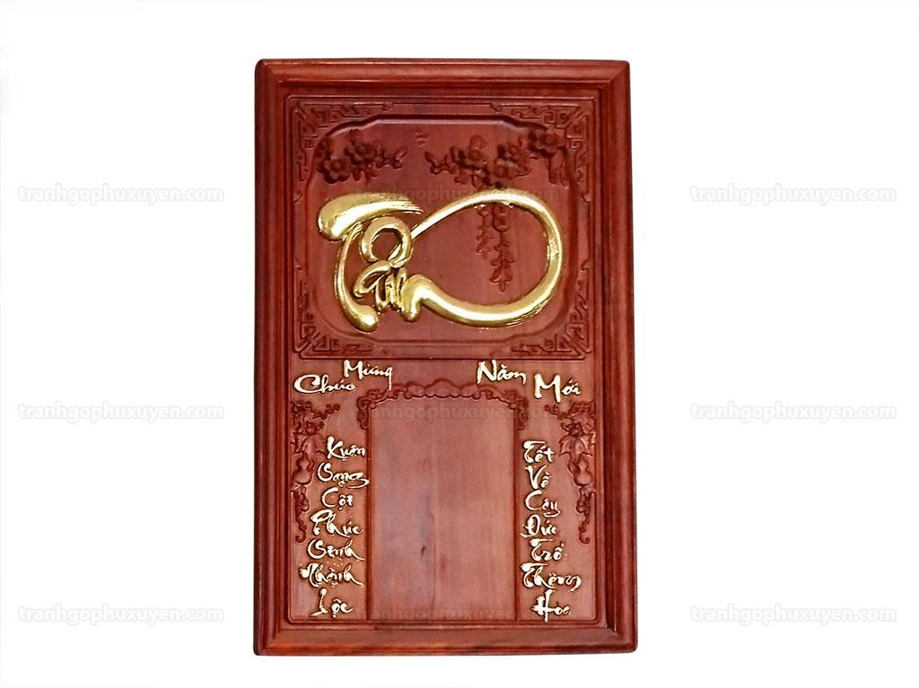 Đốc lịch gỗ hương chữ Tâm thư pháp 67cm - TGPX2235
