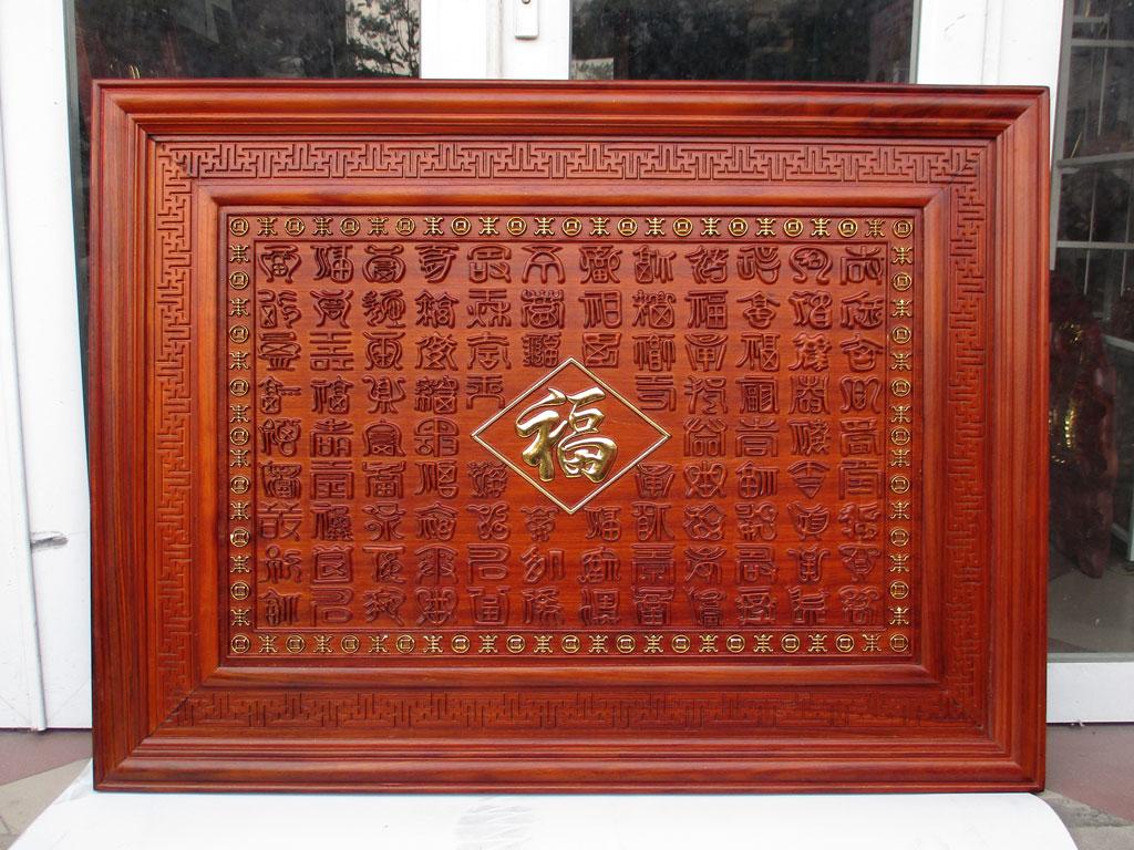 Tranh gỗ Bách Phúc - Bách Lộc - Bách Thọ kích thước 115cm x 88cm - TGPX2254