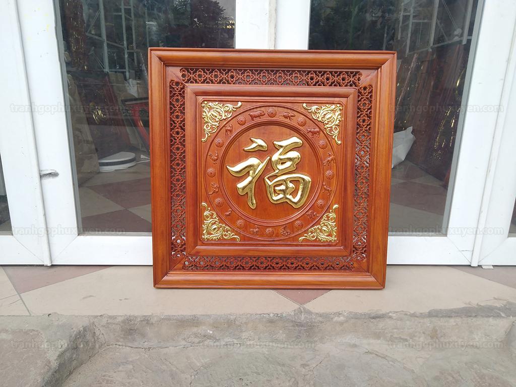 Tranh Gỗ Chữ Phúc Dát Vàng Vuông 61cm - TGPX2173