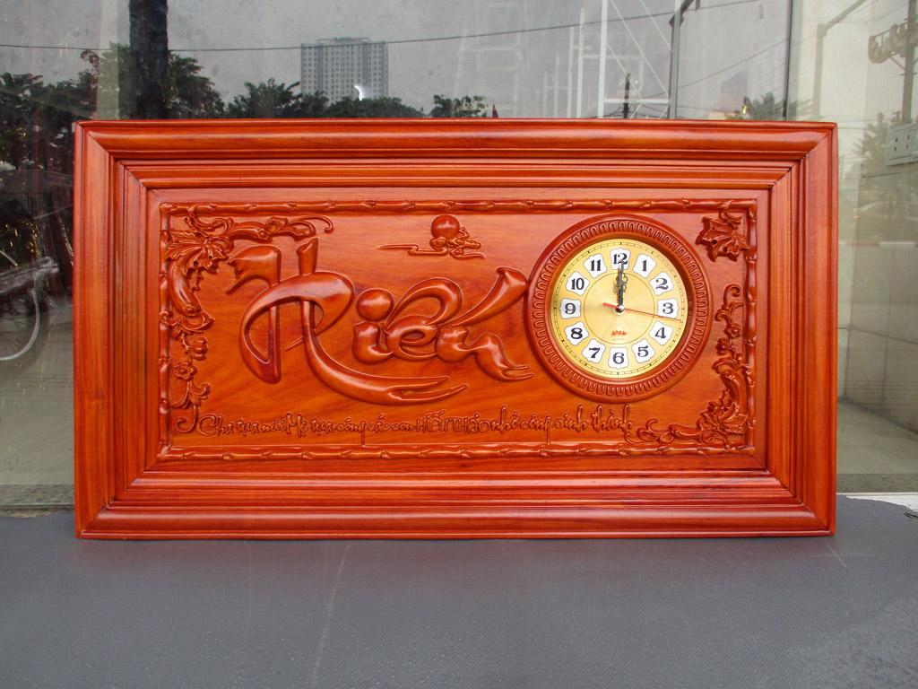 Tranh gỗ đồng hồ chữ Hiếu thư pháp sơn pu 88cm x 48cm - TGPX2299PU